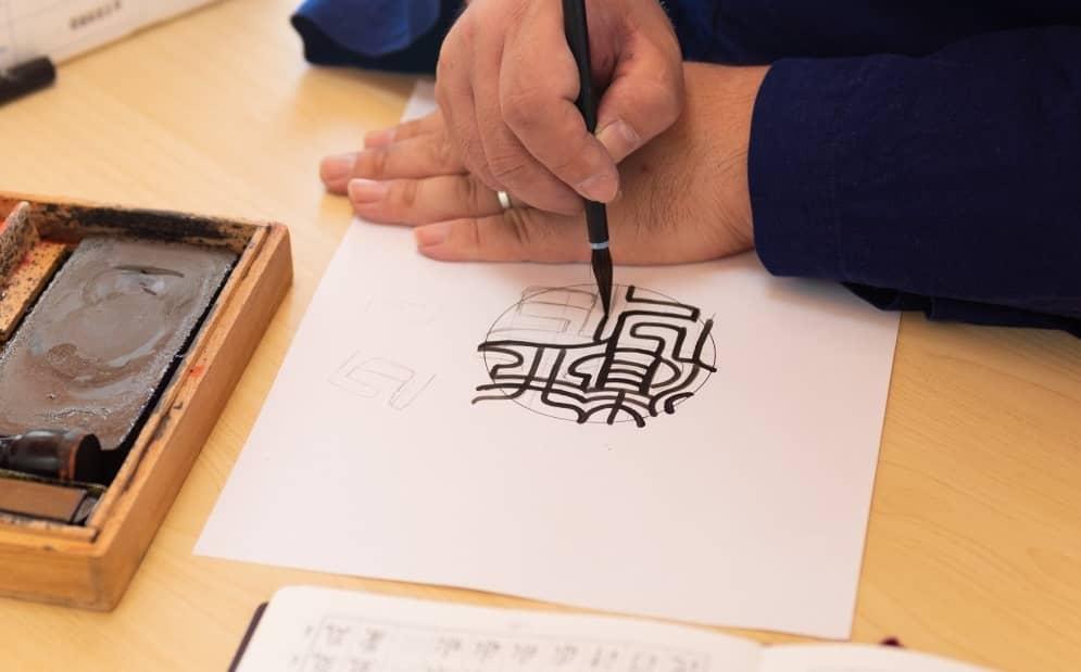 手書き印影作家 井ノ口清一