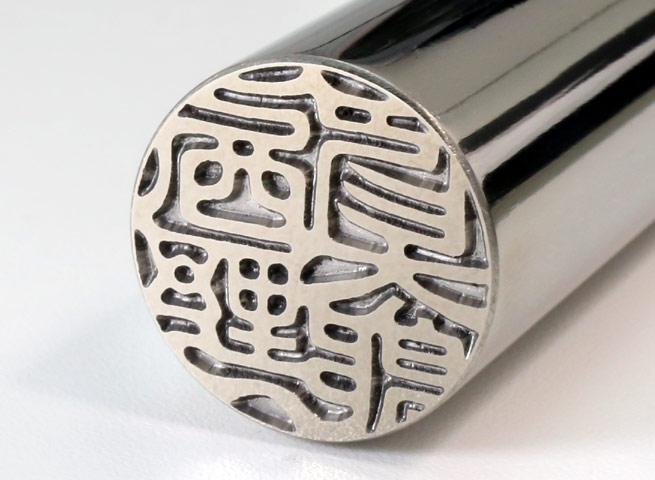 鏡面シルバーチタン 個人用印鑑単品 印鑑ケース付き
